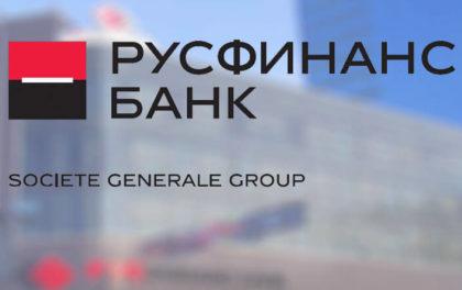 rus01-tit.jpg.pagespeed.ce.pvqpf9VFdJ